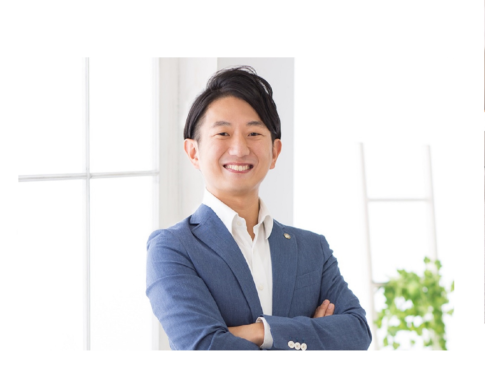 ALEX会計事務所は、「店舗型ビジネス×財務支援」に特化した事務所です!
